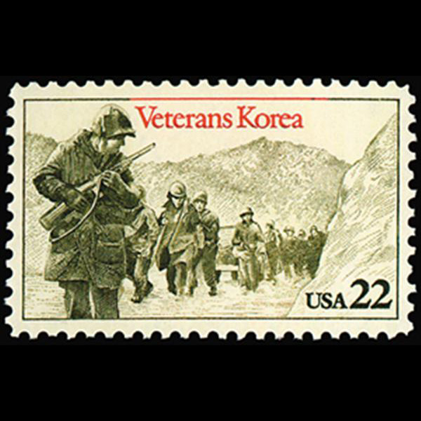 1985 22c Korean War Veterans Mint Single