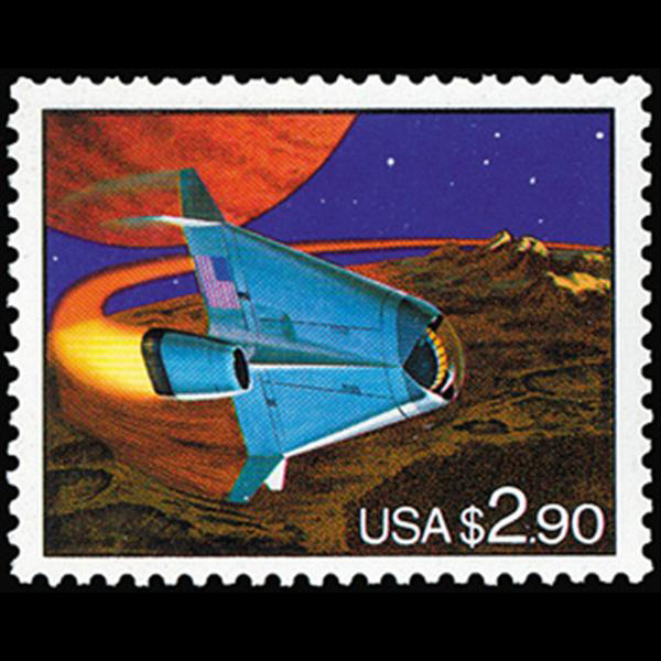 1991 $2.90 Space Vechicle Priority Mail Mint Single