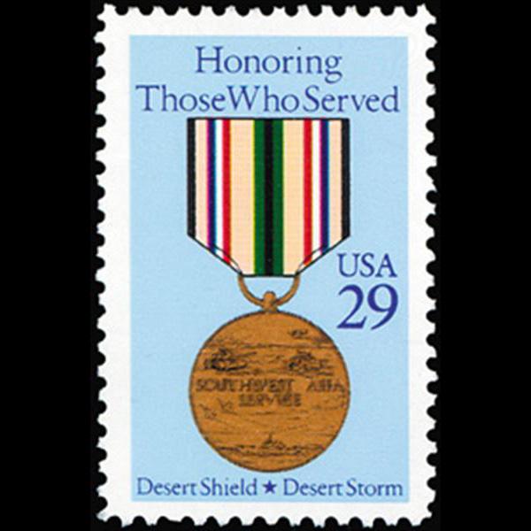 1991 29c Desert Storm Mint Single