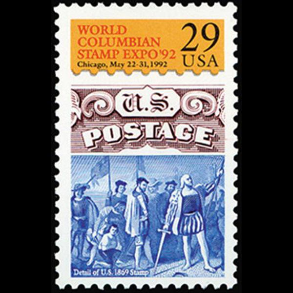1992 29c World Columbian Expo Mint Single