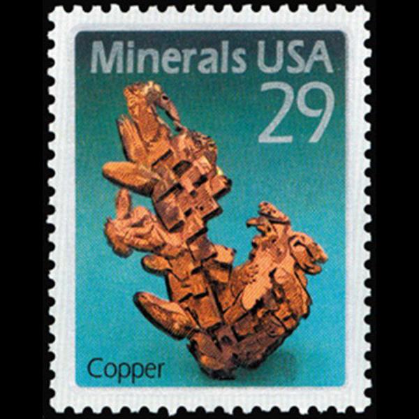 1992 29c Copper Mint Single