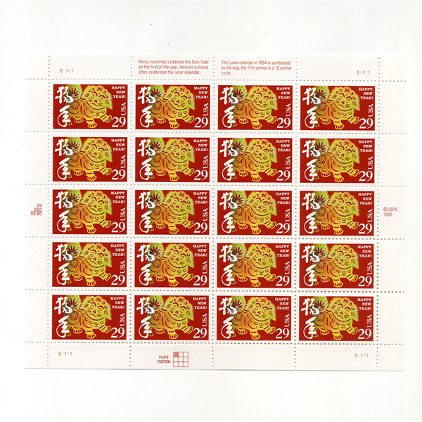 1994 29c Chinese New Year of the Dog Mint Sheet