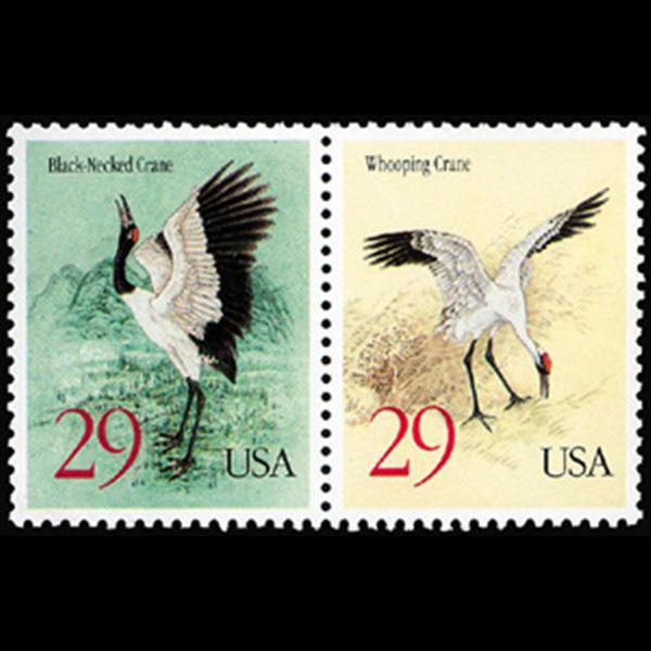 1994 29c Cranes Mint Pair