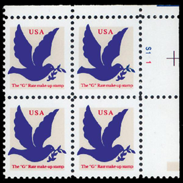 "1994 3c ""G"" Make-Up Rate Plate Block (ABN, Bright Blue)"