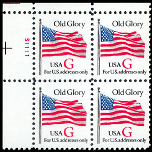 "1994 20c ""G"" Old Glory (SVS, Red ""G"") Plate Block"