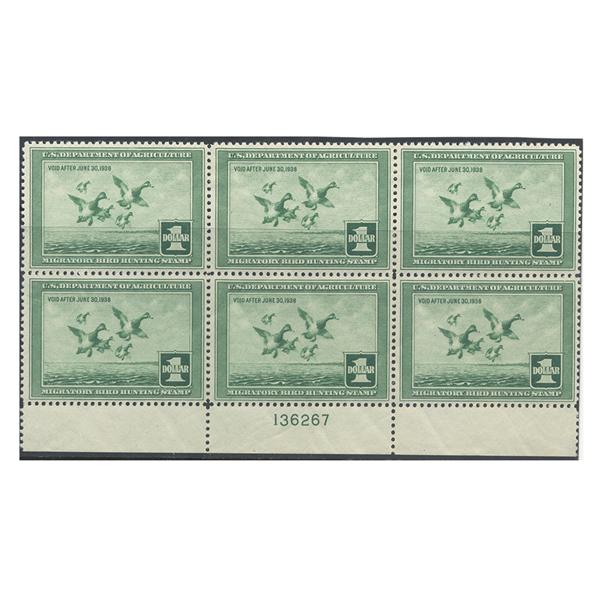 1-$1.00 Parcel Post F-VF OG S