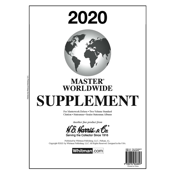 2020 Master Supplement