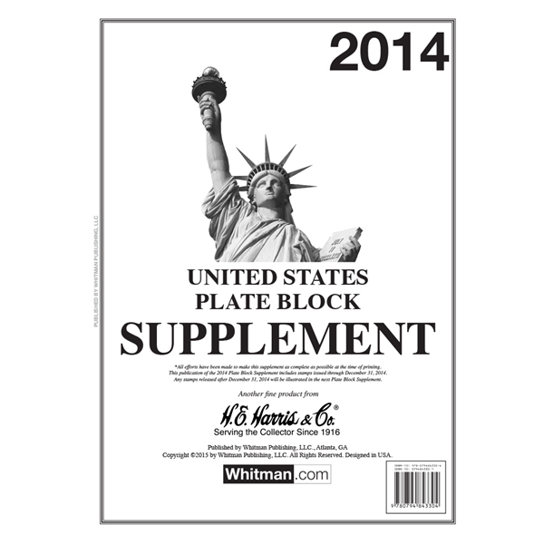 2014 Plate Block Supplement