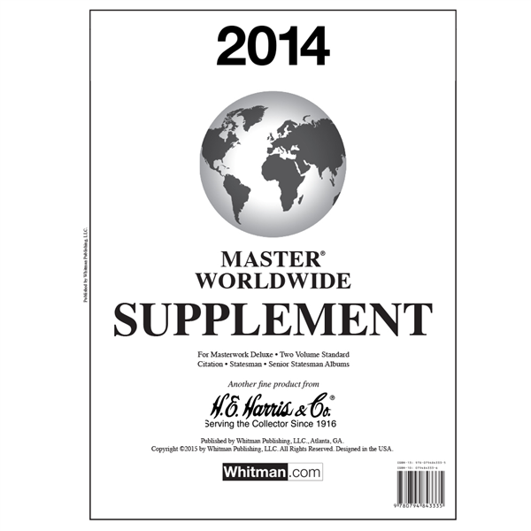 2014 Master Stamp Supplement