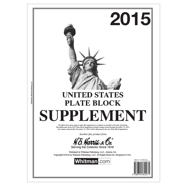 2015 Plate Block Stamp Supplement