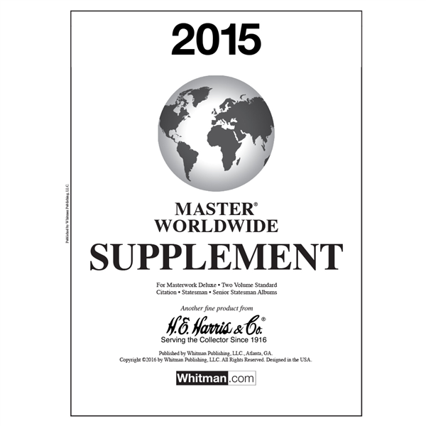 2015 Master Stamp Supplement