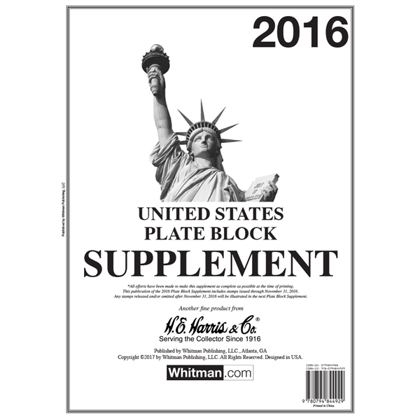 2016 Plate Block Stamp Supplement