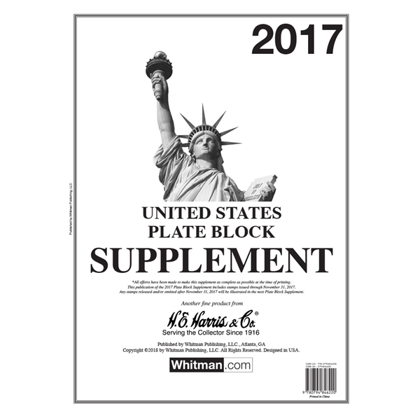 2017 Plate Block Stamp Supplement