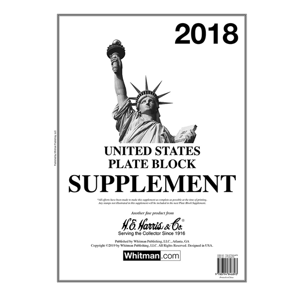 2018 Plate Block Stamp Supplement