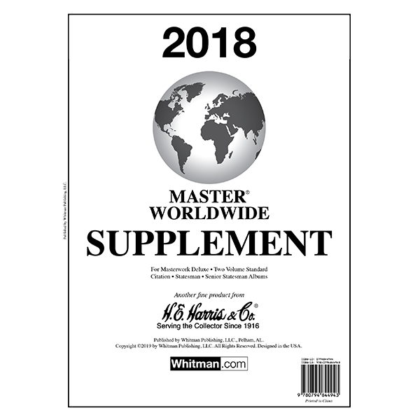 Master Supplement 2018