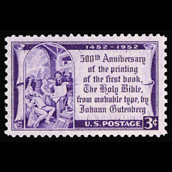 1952 3c Gutenburg Press Mint Single