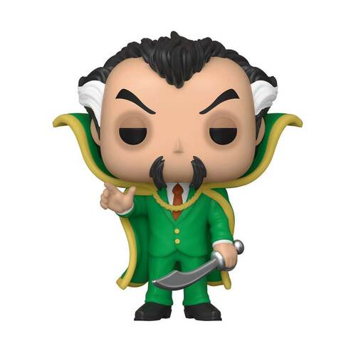 Ra's al Ghul is a supervillain appearing in DC Comics