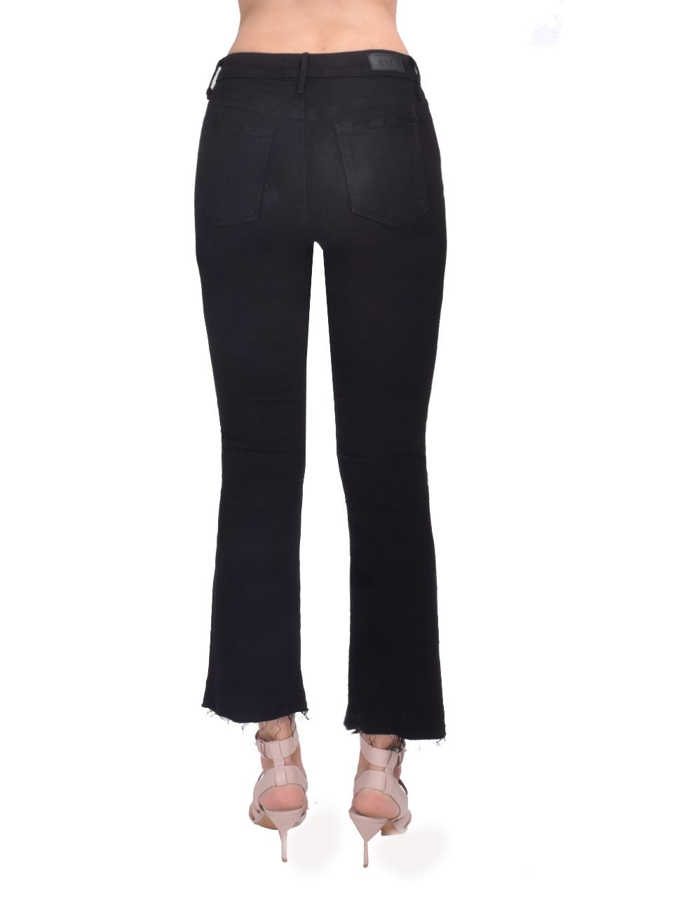RtA Brandi Jeans in Max Black Back View