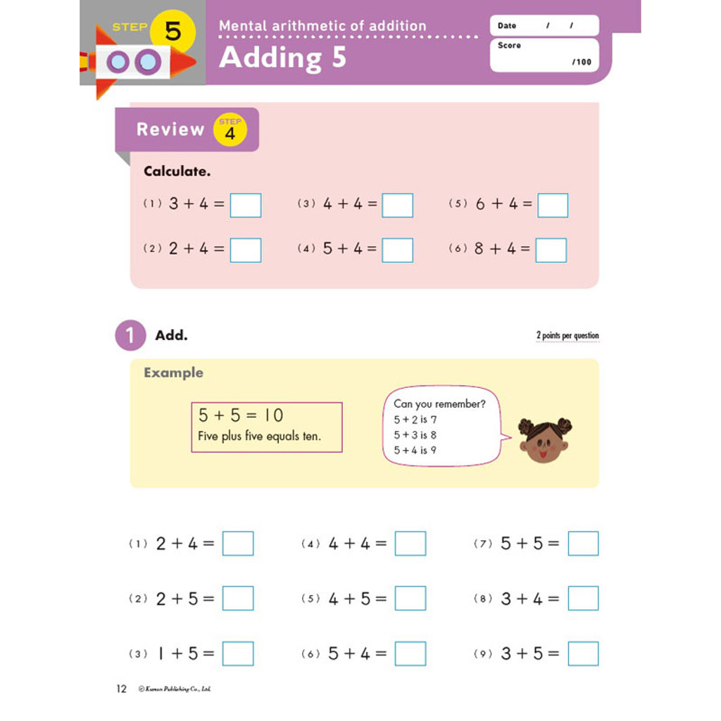 Math Boosters: Addition & Subtraction