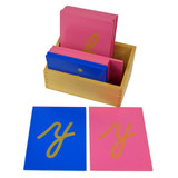 Sandpaper Letters - lower case, cursive