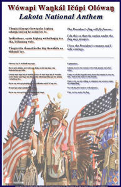 Lakota National Anthem Poster
