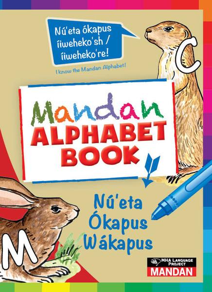 'Nú'eta Ókapus Wákapus' | Mandan Alphabet Coloring Book