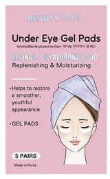 Beauty Topic Retinol Under Eye Gel Pads