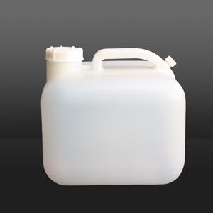 2.5 gallon lowboy