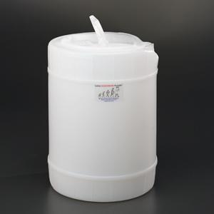 5 gallon Hedwin Winpak Drum