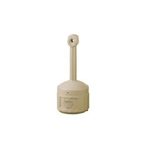 Justrite® Original Smoker's Ceasefire® Outdoor Ashtray, 4 Gallon, Polyethylene, Adobe Beige