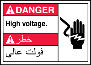 "Arabic Bilingual ANSI ISO Danger Visual Alert Safety Sign: High Voltage, 10"" x 14"", Pack/10"