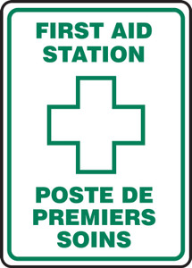 "Bilingual Safety Sign: First Aid Station, 14"" x 10"", Pack/10"
