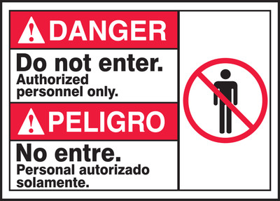 "BILINGUAL ANSI SIGN - ADMITTANCE, 10"" x 14"", Pack/10"