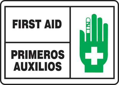 "Bilingual ANSI ISO Safety Sign: First Aid (English, Español), 10"" x 14"", Pack/10"