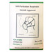Face Masks, N95 Particulate Protection 95%, White, pack/20