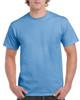 Flo Blue - H000 Gildan Hammer Adult T-shirt | T-shirt.ca