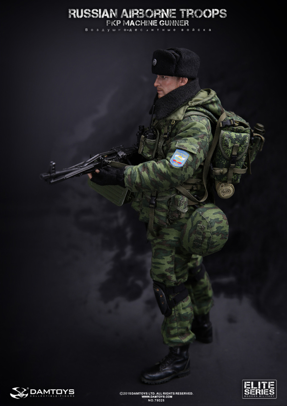 1//6 Scale Damtoys Action Figures Russian PKP Gunner Canteen /& Pouch