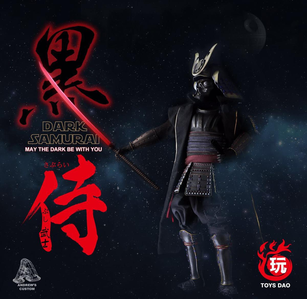 Toys Dao Dark Samurai