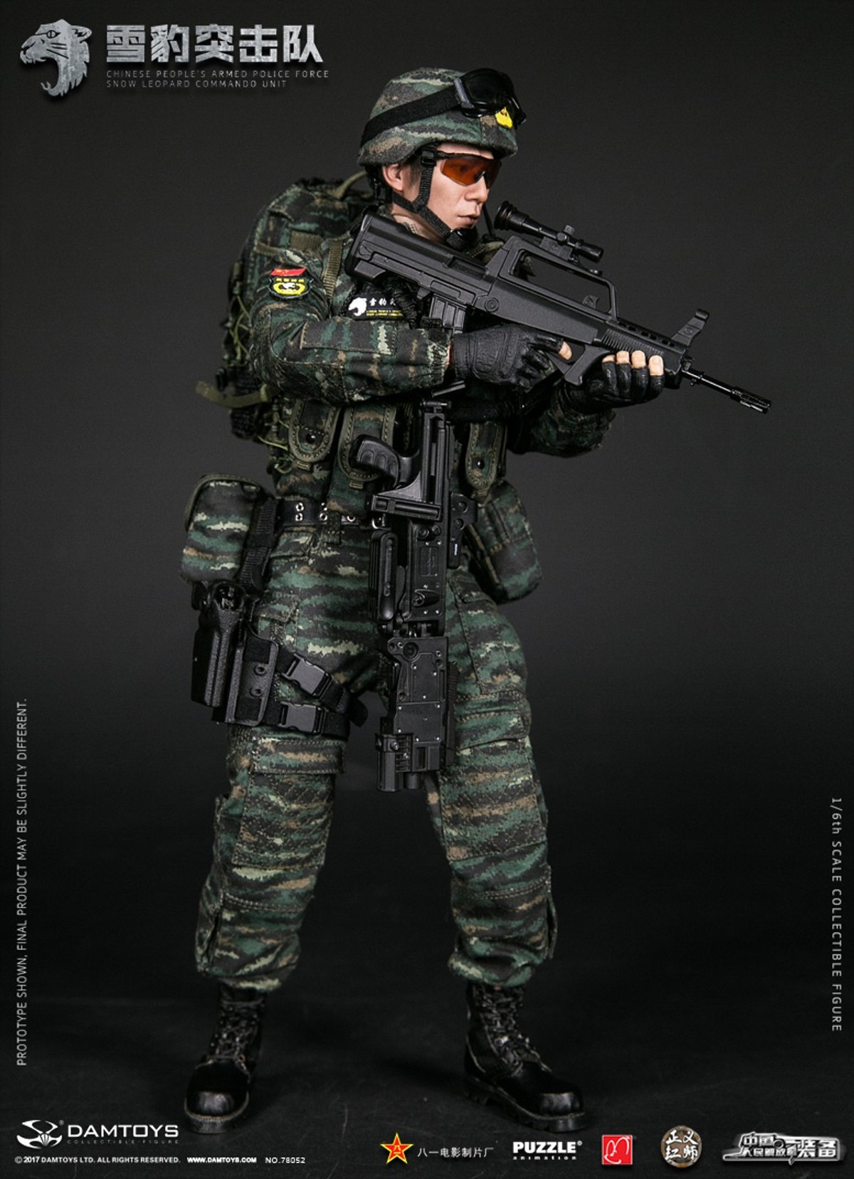 Head Sculpt for DAM 78052 Snow Leopard Commando Unit Team Member 1//6 Scale