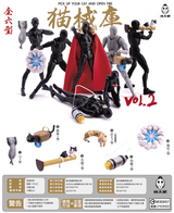 Momotaro Toys - 1/12 Set of 6 Cats - Volume 2