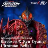ThreezeroX - Ultraman Zero The Chronicle: Ultraman Belial [Ryu Oyama Redesign]