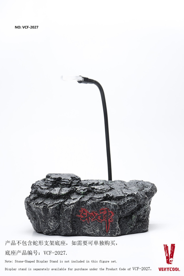 Very Cool - Stone-Shaped Display Stand VCF-2027