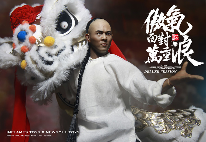 Inflames Toys X Newsoul Toys - A Master Of Kung Fu Deluxe Version