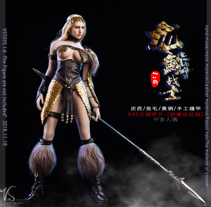 VS Toys - Dragon Female Warrior Armor A Edition
