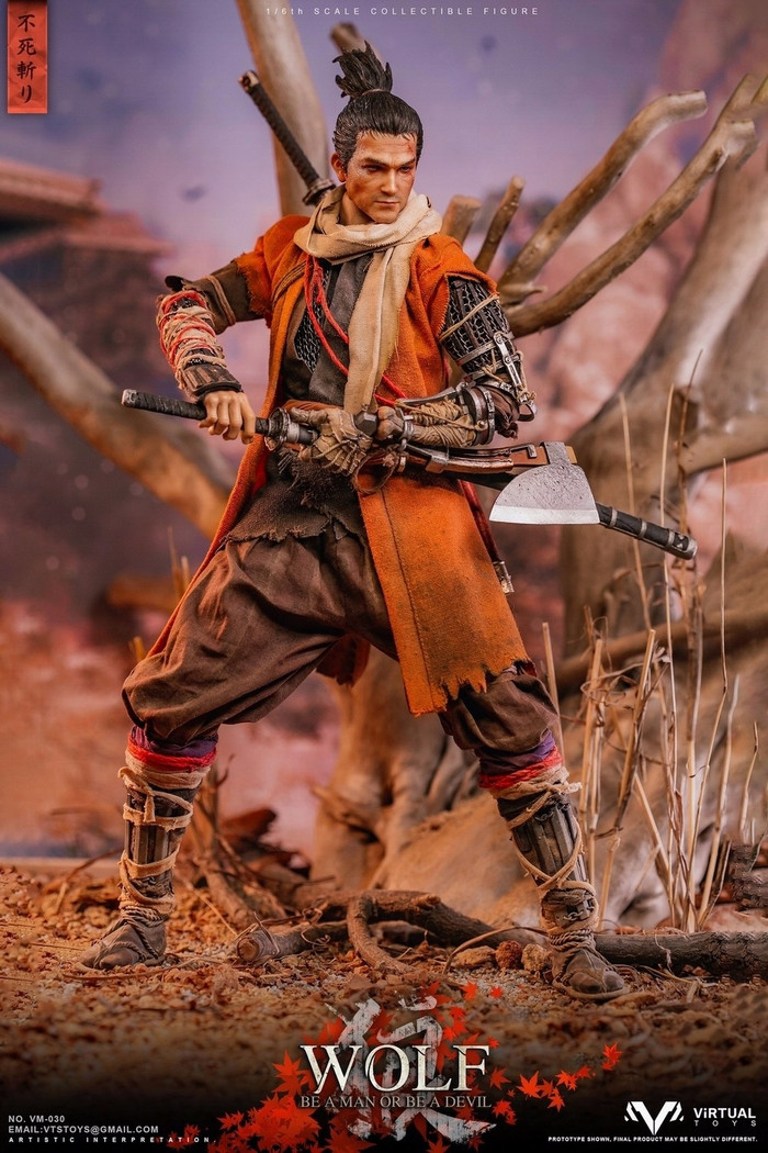 VTS Toys - The Wolf of Ashina Deluxe Edition