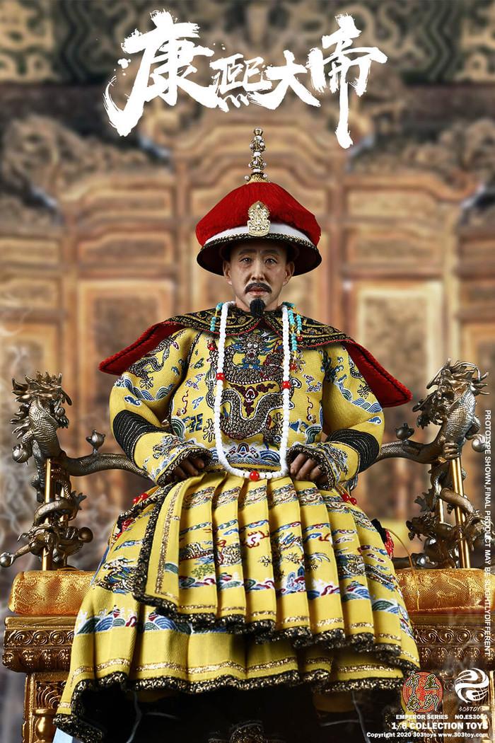 303 Toys - Kangxi Emperor Brocade & Brass Exclusive Version