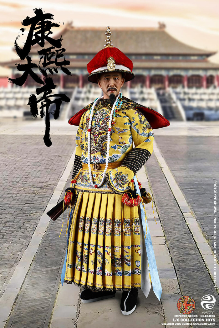 303 Toys - Kangxi Emperor Brocade & Brass Standard Version