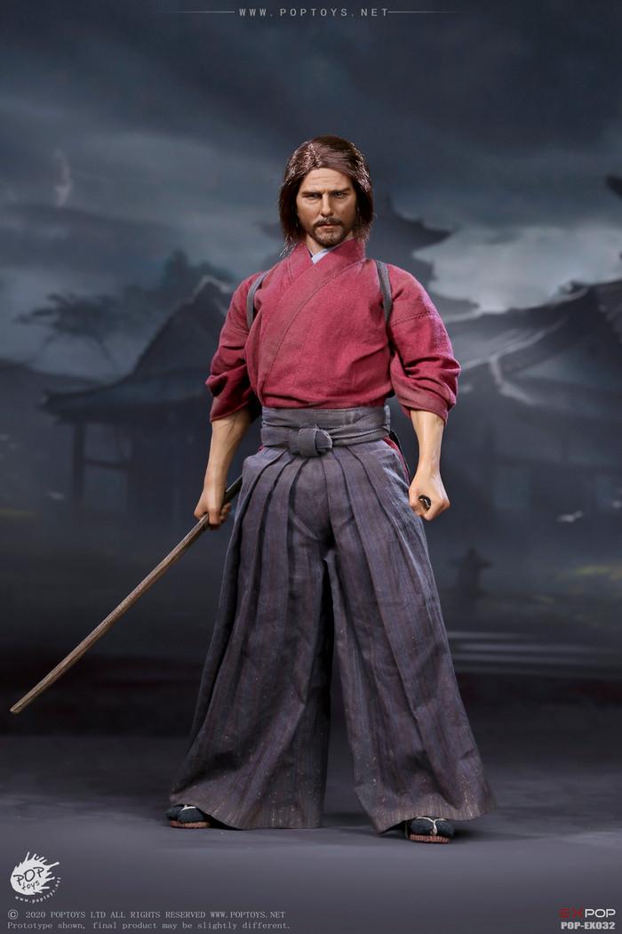 POP Toys - Devoted Samurai Trainee version