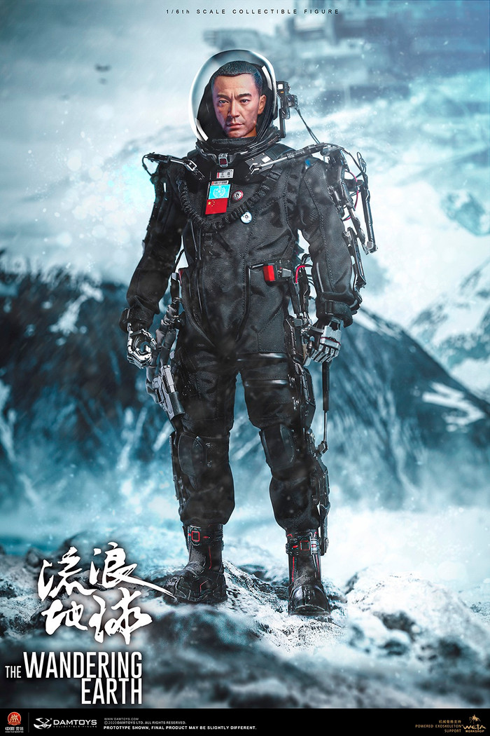 DAM Toys - The Wandering Earth CN171-11 Rescue Unit Captain Wang Lei