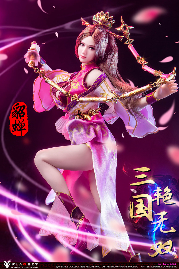 Flagset - Romance of the Three Kingdoms: Diao Chan